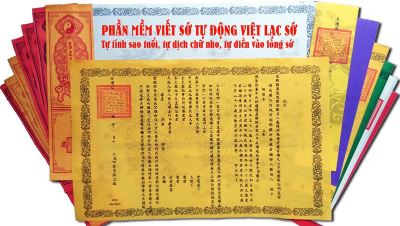 Phần mềm viết sớ Việt Lạc Sớ