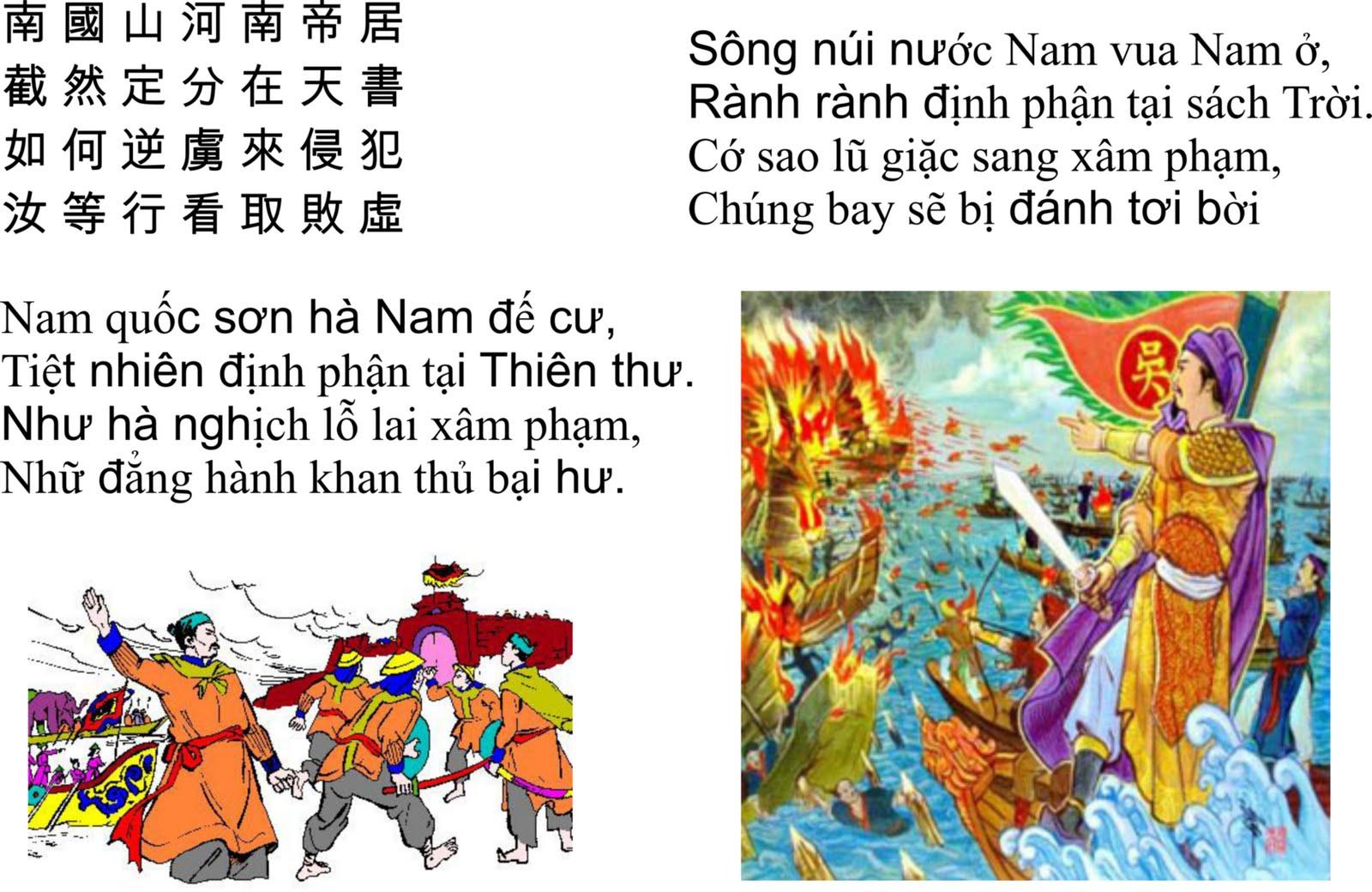 Dịch hán nôm sang phiên âm quốc ngữ