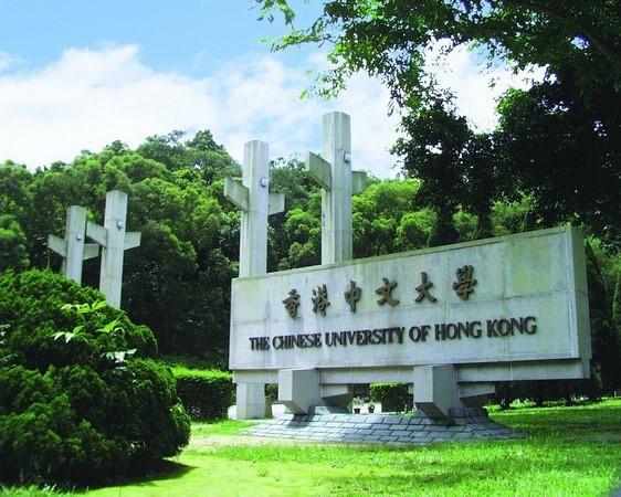 dai-hoc-hong-kong-boi-duong-phat-giao