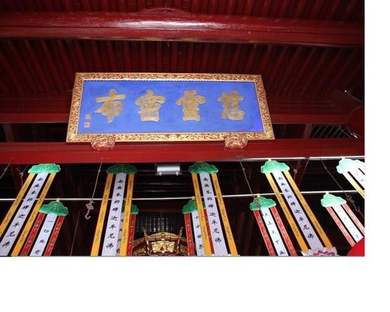 thien-dong-thien-tu20