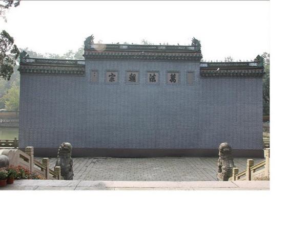 thien-dong-thien-tu22