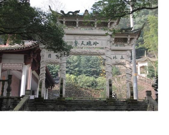 thien-dong-thien-tu4