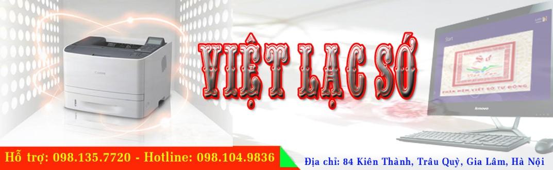 Phần mềm viết sớ - Phần mềm viết sớ Hán Nôm